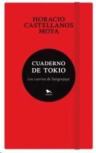 Cuadernos de Tokio